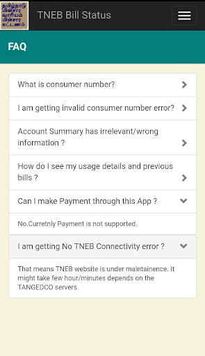 application for wrong electricity bill