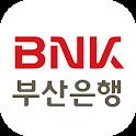 BNK부산은행 모바일뱅킹 icon