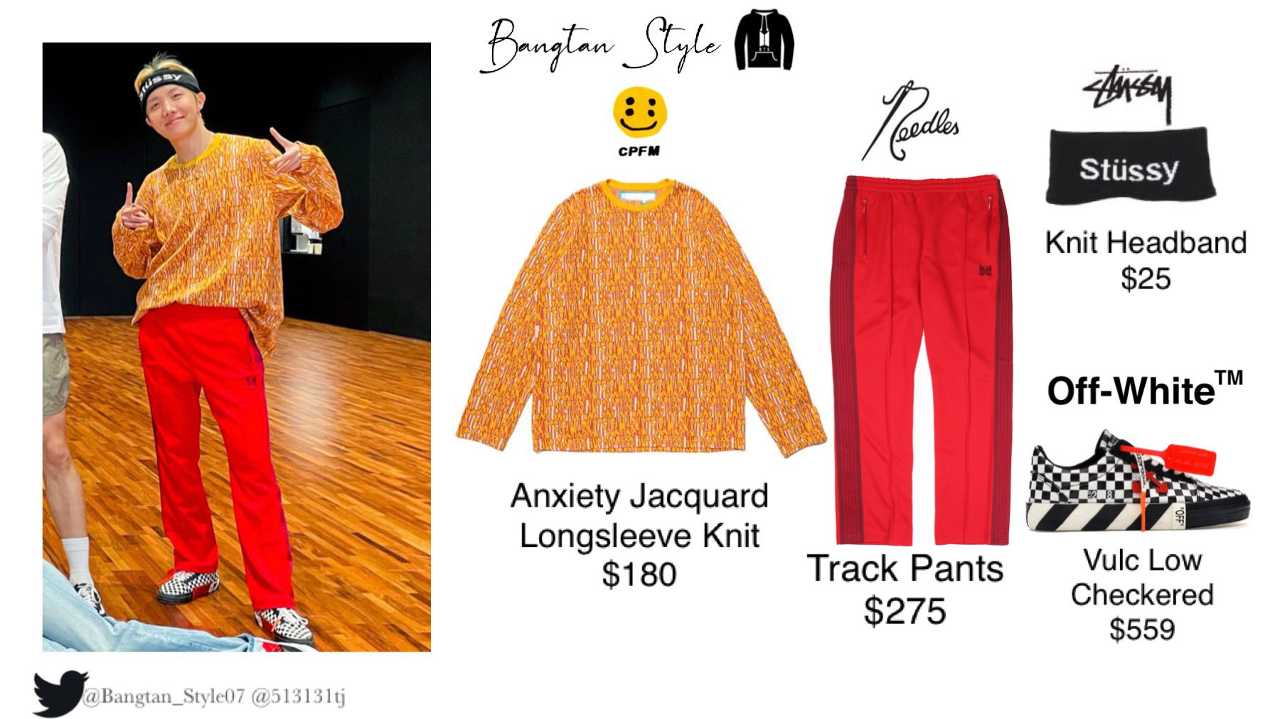 jhope outfit