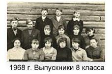 C:\Users\Юля\Pictures\Бараит\8.jpg