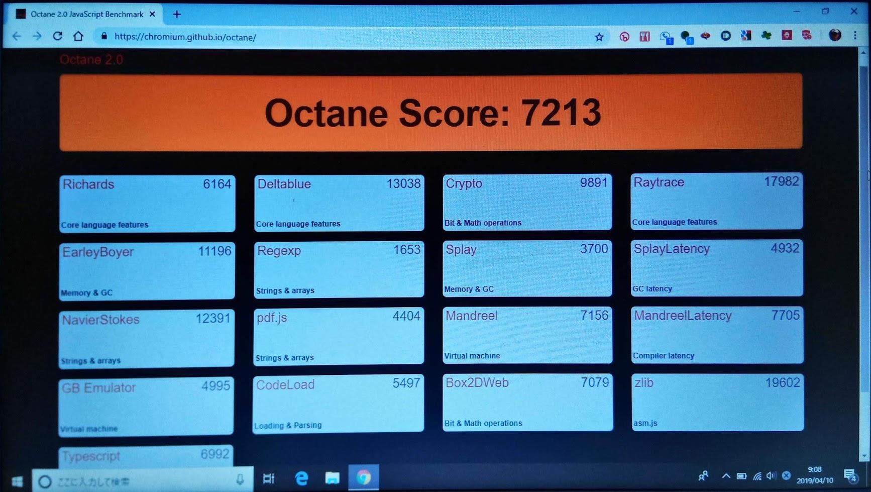 Octane Wind 10