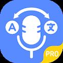 Multi Language Translator – Voice, Text PRO icon