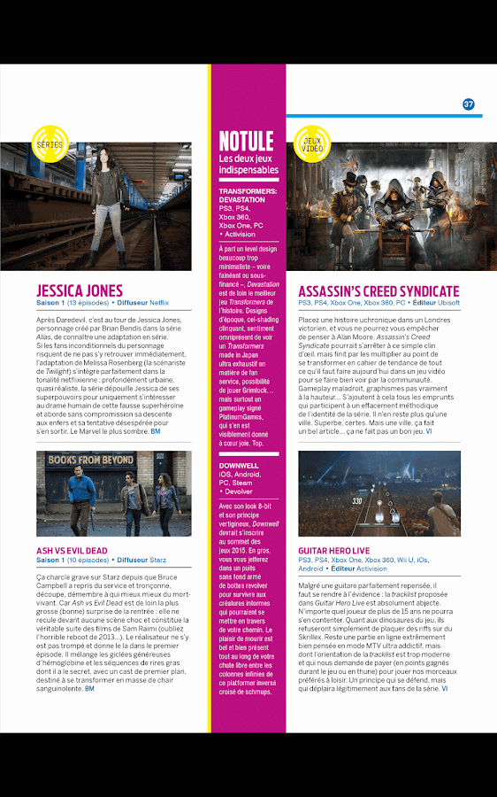 Geek Magazine- screenshot