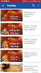 screenshot of TV9 Gujarati