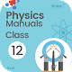Physics 12th Class Exercise Solution Download for PC Windows 10/8/7