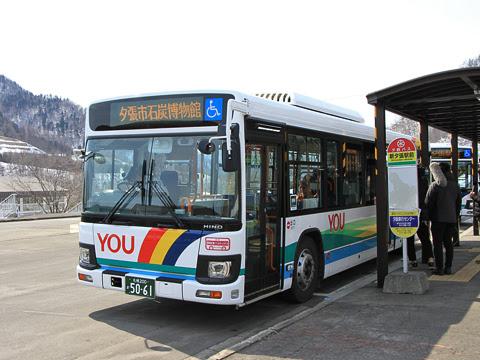 夕張鉄道 夕張支線代替バス 5061_105 新夕張駅にて