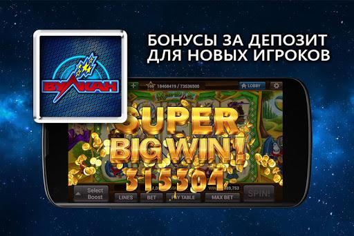 Оффициальные Слоты: Лови Фортуну for PC