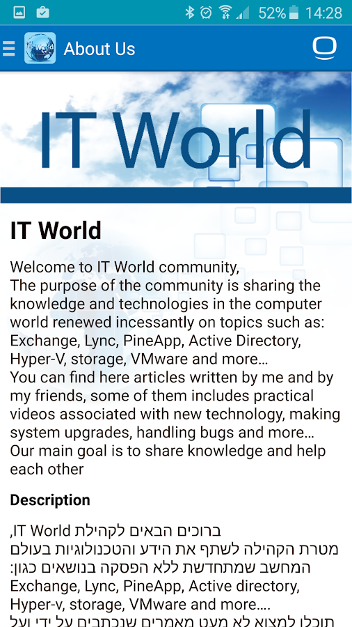 IT World- screenshot