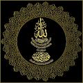 روح القرآن