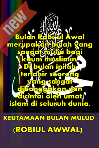 скачать Keutamaan Bulan Muludrabiul Awwal Google Play Apps
