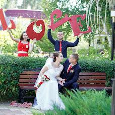 Wedding photographer Vitaliy Rybalov (Rybalov). Photo of 08.08.2016