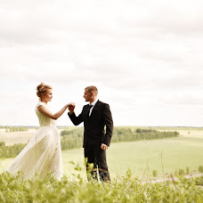 Wedding photographer Darya Marsheva (lapuik93). Photo of 21.06.2018