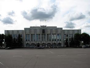 Photo: Ярославль. Административное здание