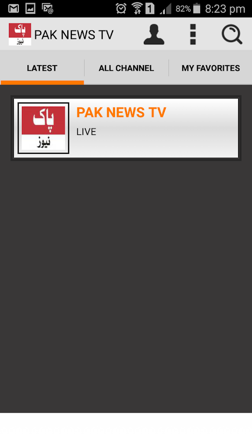 PAK NEWS TV- screenshot