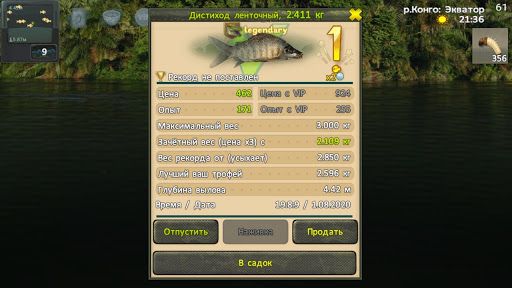 World of Fishers, Fishing game filehippodl screenshot 5