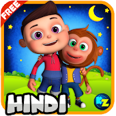 Hindi Top Nursery Rhymes - Offline Videos & Songs