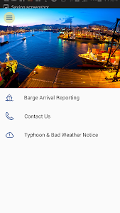 HKiPort Barge screenshot 0