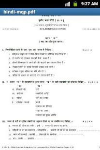 Sslc topper karnataka state android apps on google play malvernweather Choice Image