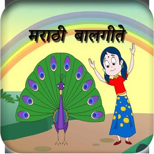 Zadarmo online dohazování Kundl v Marathi
