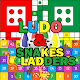 Download Ludo And Snakes Ladders OFFLINE For PC Windows and Mac