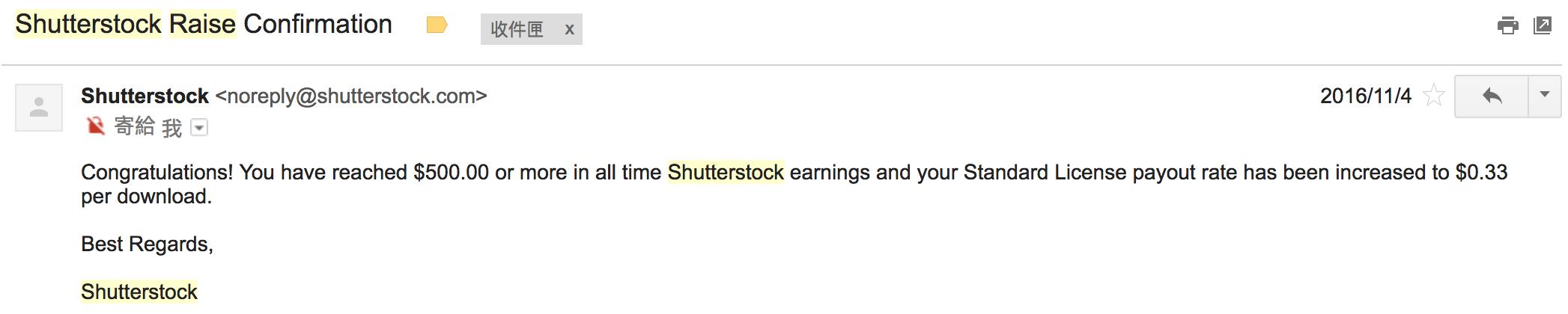Shutterstock總收入金額超過500美金時可以進入下一個賺錢收入級距。