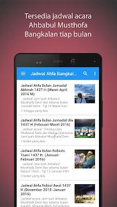 Sanjungan Rasul Ahfa screenshot 6