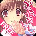 Blossom Flyable Heart Clock icon