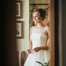 Wedding photographer Luminica Chobanu (luminitsa). Photo of 21.09.2015
