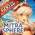 ミトラスフィア -MITRASPHERE- 2.0.1