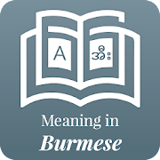 Meaning in Burmese