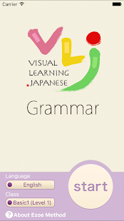 VLJ Grammar- screenshot thumbnail
