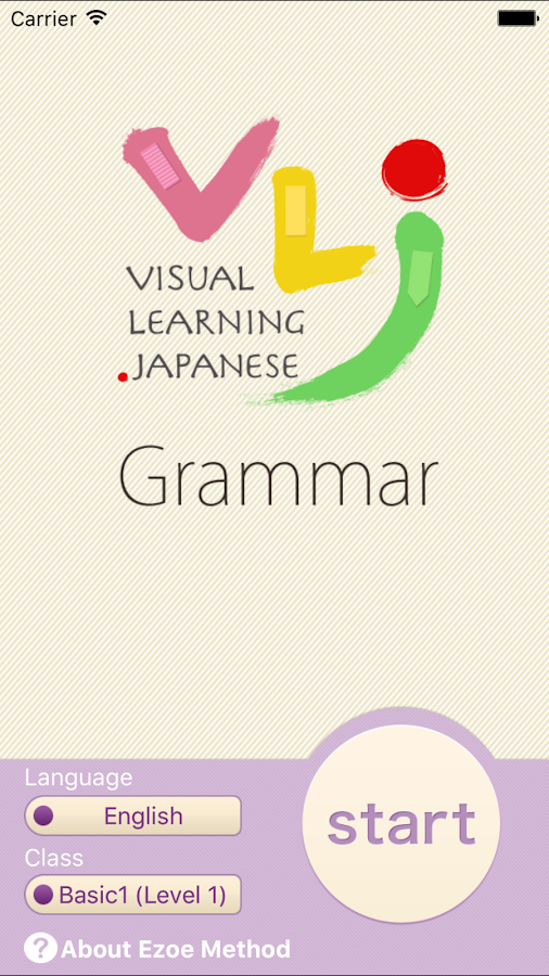 VLJ Grammar- screenshot