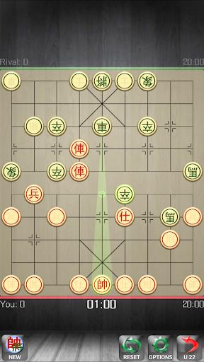 Xiangqi - Chinese Chess - Co Tuong 2.8 screenshots 8