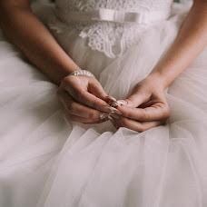 Wedding photographer Nelli Chernyshova (NellyPhotography). Photo of 09.10.2018