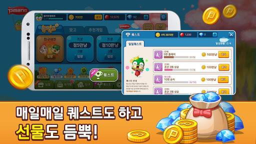 Pmang Gostop for kakao apkdebit screenshots 21