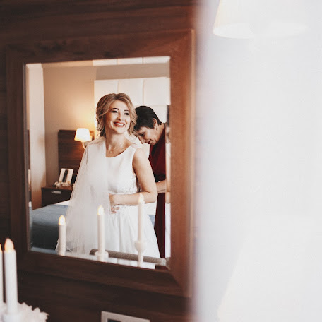 Wedding photographer Alina Petrova (AlyaPetrova). Photo of 09.01.2018