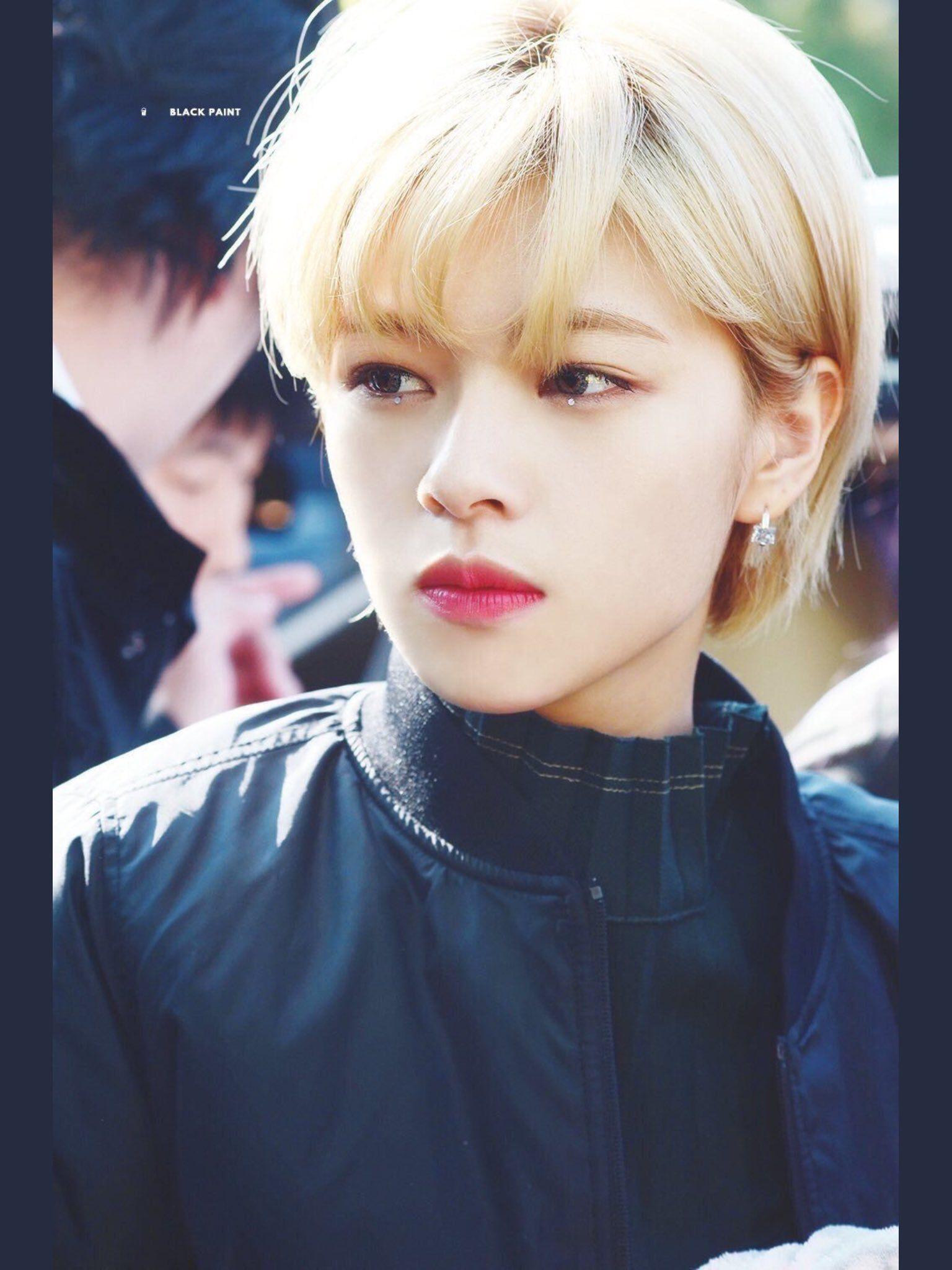 jeongyeonname_5