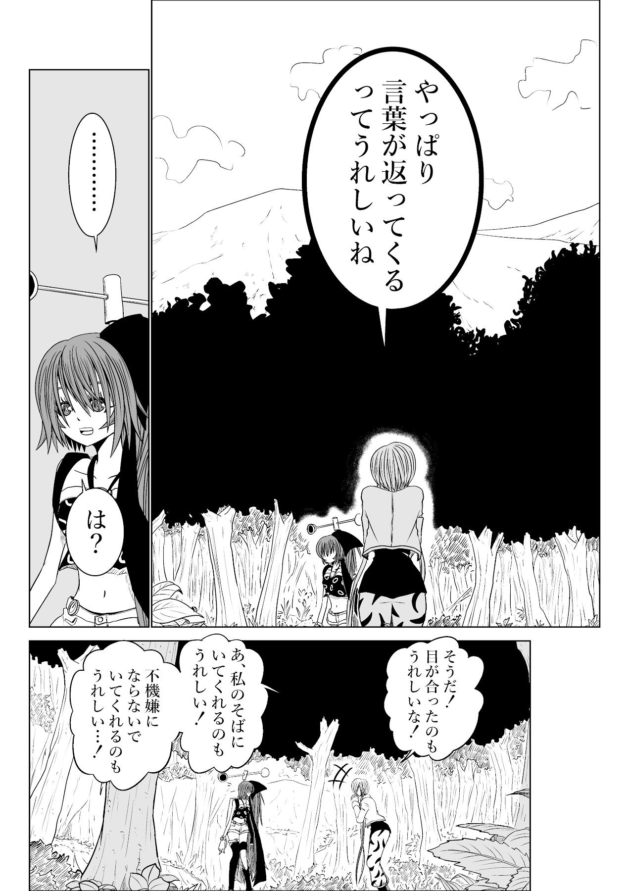 バリアス・サン8_18