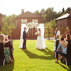 Wedding photographer Kristina Knyazeva (viovi). Photo of 07.09.2017