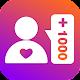 Mega Followers - get real follower & like