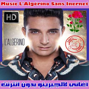 لالجيرينو بدون نت - L'Algérino Sans internet 2018 - náhled