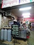 七成魚皮店
