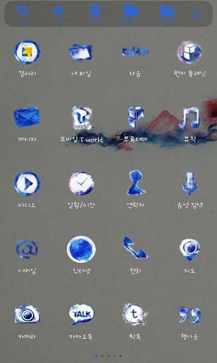 玩個人化App|Sunrise Launcher Special免費|APP試玩