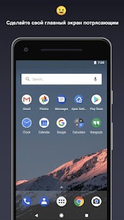 Apex Launcher - Thema, Effizient, Sicher Screenshot
