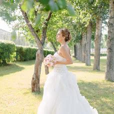 Wedding photographer Mariya Schepanova (Maricosmic). Photo of 09.04.2015