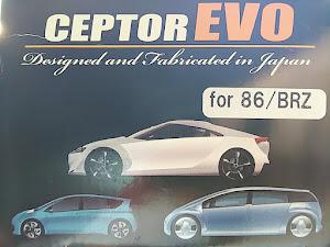 86  GTのカスタム事例画像 HIROKINGさんの2020年08月11日12:59の投稿
