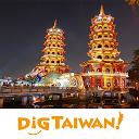 台湾旅行ガイド