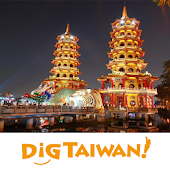 DiGTAIWAN! Taiwan Travel Guide