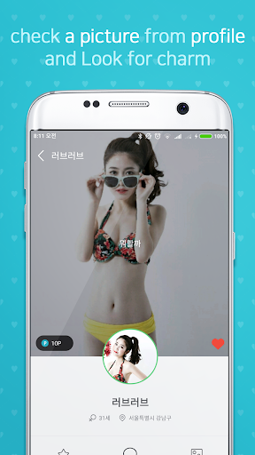 Amasia - Let's make Korean and global friends Apk apps 2