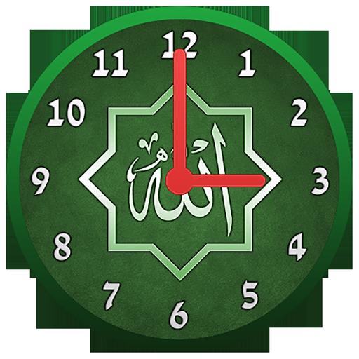 阿拉時鐘部件的 個人化 App LOGO-APP試玩